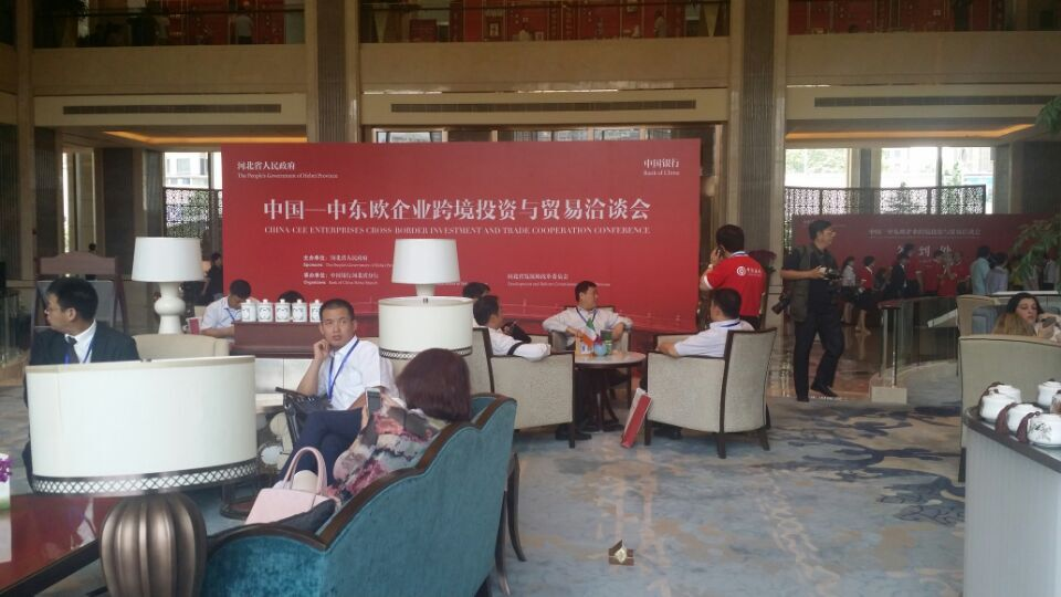 China - Central and Eastern European companies with cross-border investment and Trade Fair